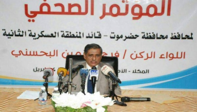 محافظ حضرموت يكشف عن سبب تأخر افتتاح مطار الريان الدولي