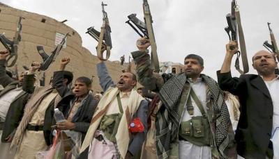 مليشيا الحوثي تصدر حكماً بإعدام أربعة أشخاص بتهمة التخابر مع التحالف العربي