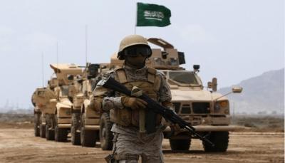 السعودية تعفي جنودها باليمن من العقوبات العسكرية والمسلكية