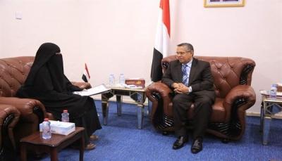 رئيس الحكومة يوجه بصرف منحة مالية لأسر المختطفين في سجون الحوثيين