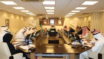 """""""باعوم"""" يبحث مع مكتب تنسيق المساعدات الخليجية الوضع الإغاثي والإنساني في اليمن"""