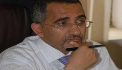 زمام: البنك المركزي وفر العملة الصعبة واتخذ إجراءات للحفاظ على استقرار الريال اليمني