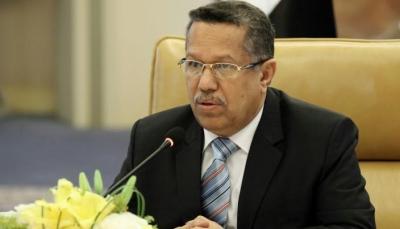 """وفد حكومي برئاسة """"بن دغر"""" يصل الرياض في مهمة رسمية بتكليف من الرئيس هادي"""