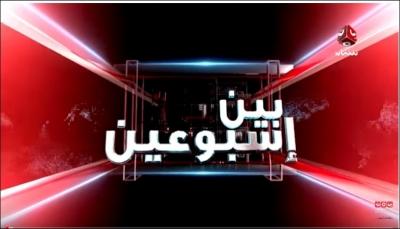 """الحزام الأمني بعدن يمنع حقوقي من الظهور على قناة """"يمن شباب"""" للحديث عن سجون """"الإمارات"""""""