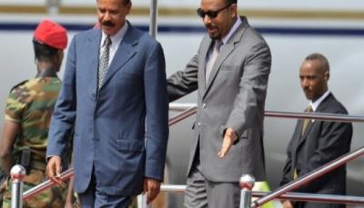 بعد إغلاقها منذ 20 سنة.. إعادة فتح سفارة اريتريا في اثيوبيا