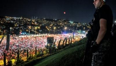 تركيا ترفع حال الطوارئ بعد سنتين من حملات التطهير