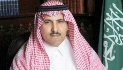 آل جابر: السعودية بدأت بتغطية الاعتمادات المالية لاستيراد التجار اليمنيين للمواد الغذائية