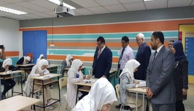 """السفير باحميد يدشن امتحانات 102 طالب وطالبة من أبناء الجالية اليمنية بـ""""ماليزيا"""""""