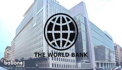 """""""النفط مقابل الرواتب"""".. الحكومة تبدأ التفاوض مع البنك الدولي بشأن صرف مرتبات الموظفين"""