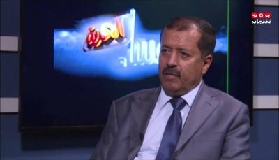 """وزير يكشف لـ """"يمن شباب"""" عن أسباب عدم تفعيل """"البرلمان"""" في العاصمة المؤقتة عدن"""