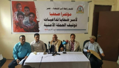 تعز: أسر الجنود الضحايا تتهم السلطات بالتهرب من مسؤولياتها في ملاحقة المجرمين