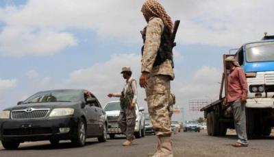 عدن: العثور على جثث قتيلين تمت تصفيتهما ورُميا على قارعة الطريق بالمنصورة