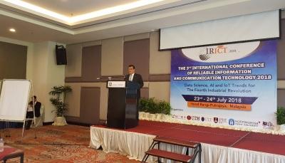 """بمشاركة 25 باحثاً يمنياً.. إنطلاق المؤتمر الدولي الثالث لتكنولوجيا المعلومات بـ""""ماليزيا"""""""