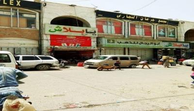 إب: الحوثيون يطاردون مُلاك محلات الذهب بهدف فرض اتاوات مالية (صور)
