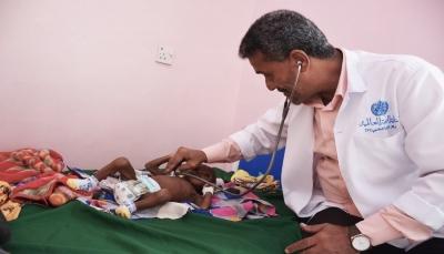 الصحة العالمية: منذ 40 شهراً يصارع ملايين اليمنيين للحصول على ابسط الخدمات الصحية