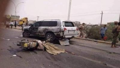 عدن: قتيلان وستة جرحى في تفجير انتحاري استهدف مسؤول أمني