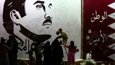 واشنطن ستكثف جهودها لأنهاء أزمة قطر في قمة خليجية اميركية