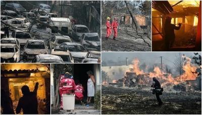 حرائق الغابات تقتل 74 شخص في اليونان والعدد مرشح للإرتفاع