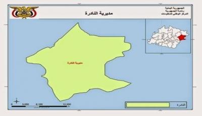 إب: مصرع اثنين من مليشيا الحوثي في مواجهات مع القبائل بمديرية النادرة