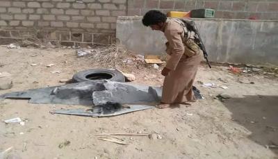 """البيضاء: قوات الجيش تسقط طائرة مسيرة للحوثيين في جبهة """"ناطع الملاجم"""" (صور)"""