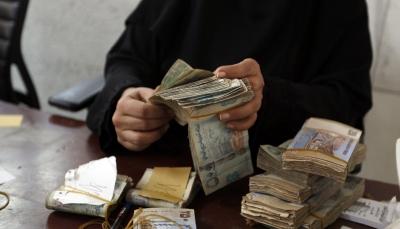 إنقاذ الريال يُغرق الحكومة اليمنية