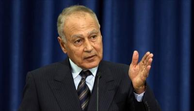 أبو الغيط يدعو المجتمع الدولي لردع سلوك مليشيا الحوثي الخطير
