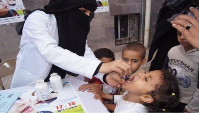 """اليمن يستعد لتدشين حملة تحصين ضد """"شلل الأطفال"""" تستهدف أكثر من خمسة ملايين طفل"""