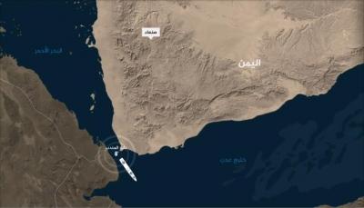 صحيفة: توقعات إحياء مشروع أنبوب موانئ اليمن ضمن خيارات النفط السعودي
