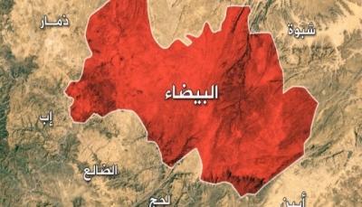 الجيش يقصف بالمدفعية مواقع وتجمعات المليشيات شرقي البيضاء