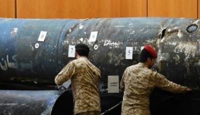خبراء مجلس الأمن يقدمون أدلة جديدة على تورط إيران في تسليح الحوثيين