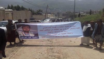 إب: مقتل شيخ قبلي تحت التعذيب في السجن المركزي بعد اختطافه من المشفى