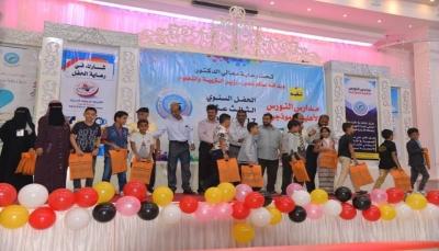 """""""النورس النموذجية"""" تحيي حفلها السنوي الثالث عشر في عدن"""
