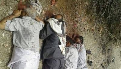 """جريمة إعدام مشائخ """"آل عمر"""" في البيضاء دماء الضحايا لم تجف منذ عامين (تقرير خاص)"""