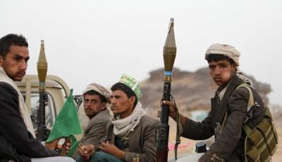"""إب: حملة اختطافات حوثية في الرضمة وحزم العدين واستمرار محاصرة أهالي منطقة """"الأهمول"""""""