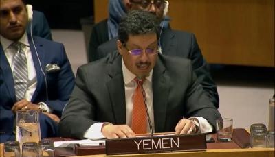 مندوب اليمن بالأمم المتحدة: مقترح الحديدة مات