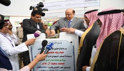 """وكيل محافظة المهرة لـ""""يمن شباب"""": السعودية رصدت أكثر من 2 مليار ريال سعودي للمحافظة"""