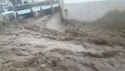 """إب: غرق شقيقتين في سيول الأمطار بـ""""مذيخرة"""""""