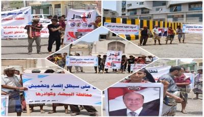 """وقفة احتجاجية بـ""""عدن"""" في الذكرى الثانية لجريمة الغدر بمشايخ البيضاء من قِبل الحوثيين"""