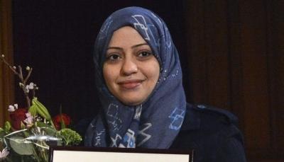 عقب أزمة السعودية وكندا.. واشنطن تطلب معلومات عن النشطاء المحتجزين