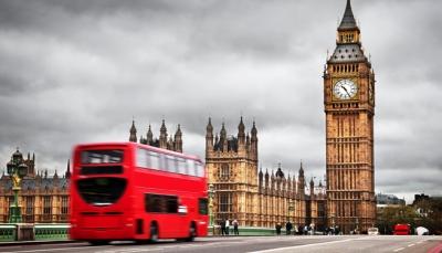 """صحيفة: بدء مشاورات غير رسمية لقوى وشخصيات يمنية في لندن بحضور """"غريفيث"""""""