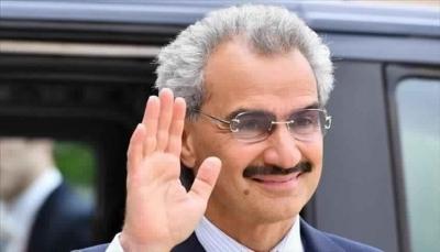 """بربع مليار دولار.. الوليد بن طلال يستحوذ على حصة بـ""""سناب شات"""""""