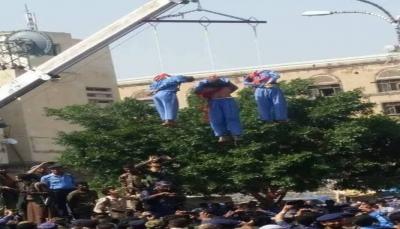 """محكمة حوثية تنفذ حُكم الإعدام """"شنقا"""" بحق ثلاثة أدينوا باغتصاب طفل بـ""""صنعاء"""" (صورة)"""