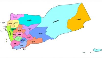 اليمن.. تقرير حكومي: تراجع الدين الخارجي إلى 6.8 مليار دولار