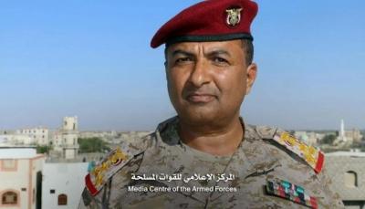 متحدث الجيش: استمرار تدفق السلاح للحوثيين عبر موانئ الحديدة