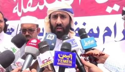 مسؤول: تم إستكمال تفويج الحجاج اليمنيين عبر منفذ الوديعة