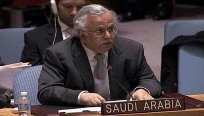 السعودية تطالب المبعوث الأممي التمسك بالمرجعيات الثلاث لحل الأزمة اليمنية