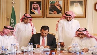 """الحكومة توقع مع السعودية مذكرة التفاهم الخاصة بالمنحة النفطية بقيمة """"60 مليون دولار"""""""