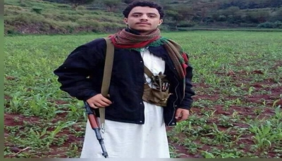 إب: مقتل مواطن برصاص مسلح حوثي والقبيلة تطالب أجهزة الأمن القبض على الجاني