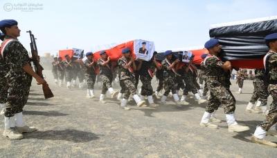 """مأرب: تشييع جثمان جنود القوات الخاصة الذين قتلوا في نقطة """"الفلج"""""""