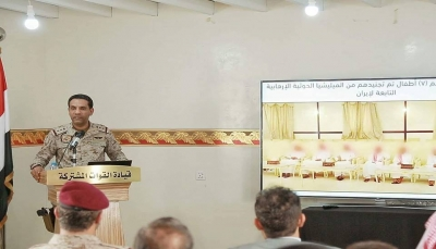 متحدث التحالف: مليشيا الحوثي تشكل خطراً على التجارة العالمية في البحر الأحمر